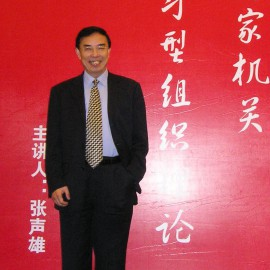 張先生の写真